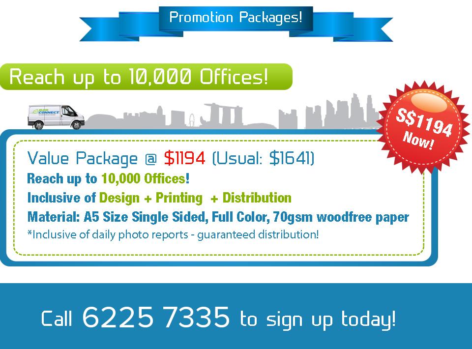 B2B-connect-web-promotion edited